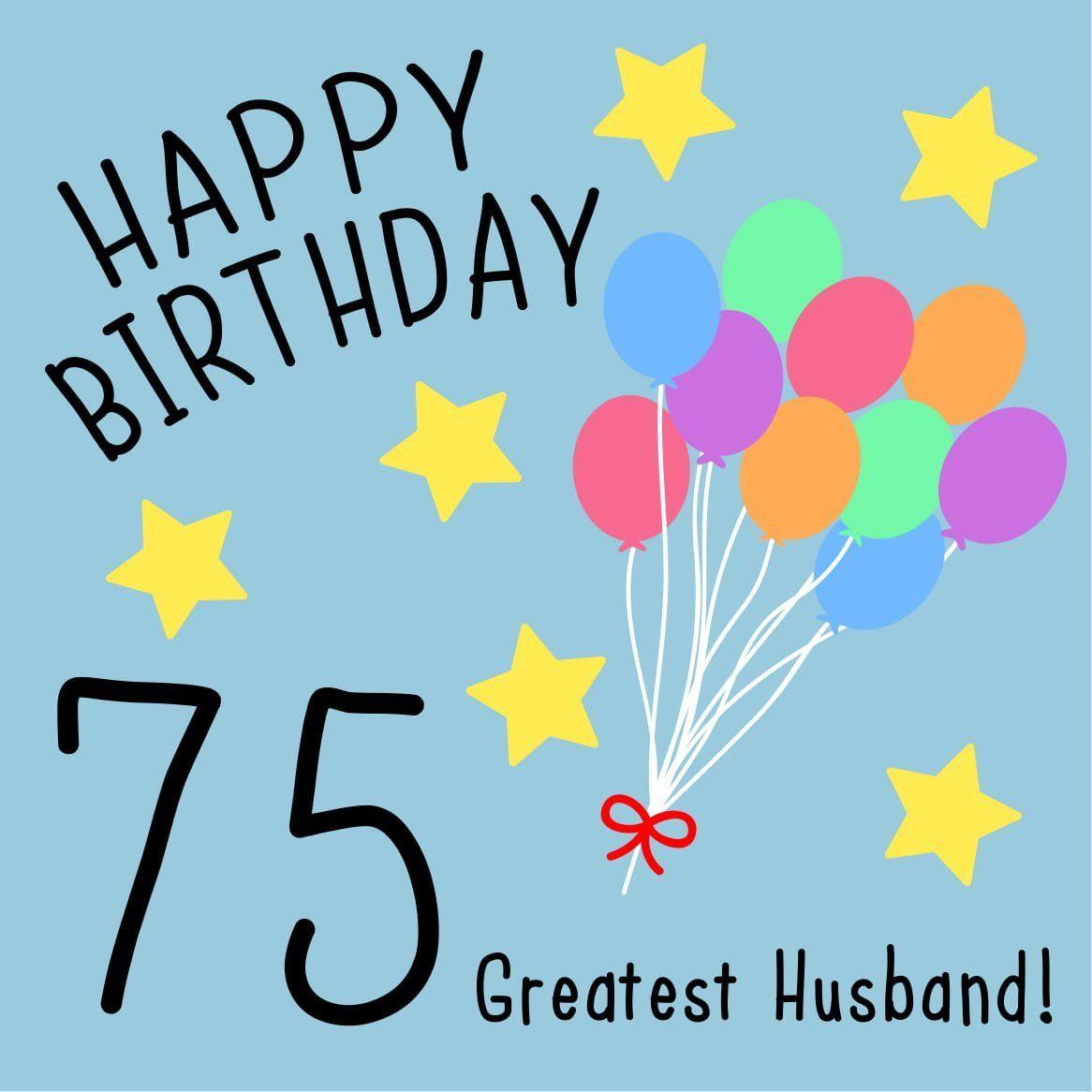 75th Birthday Card Husband.