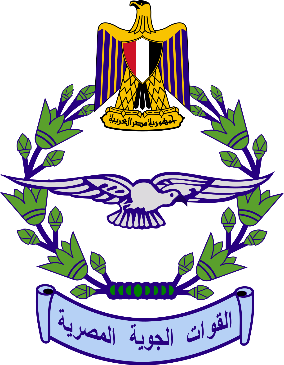 Egyptian Air Force.