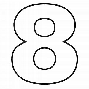 Number 8 Clipart Black And White.