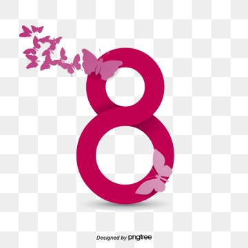 Number 8 PNG Images.