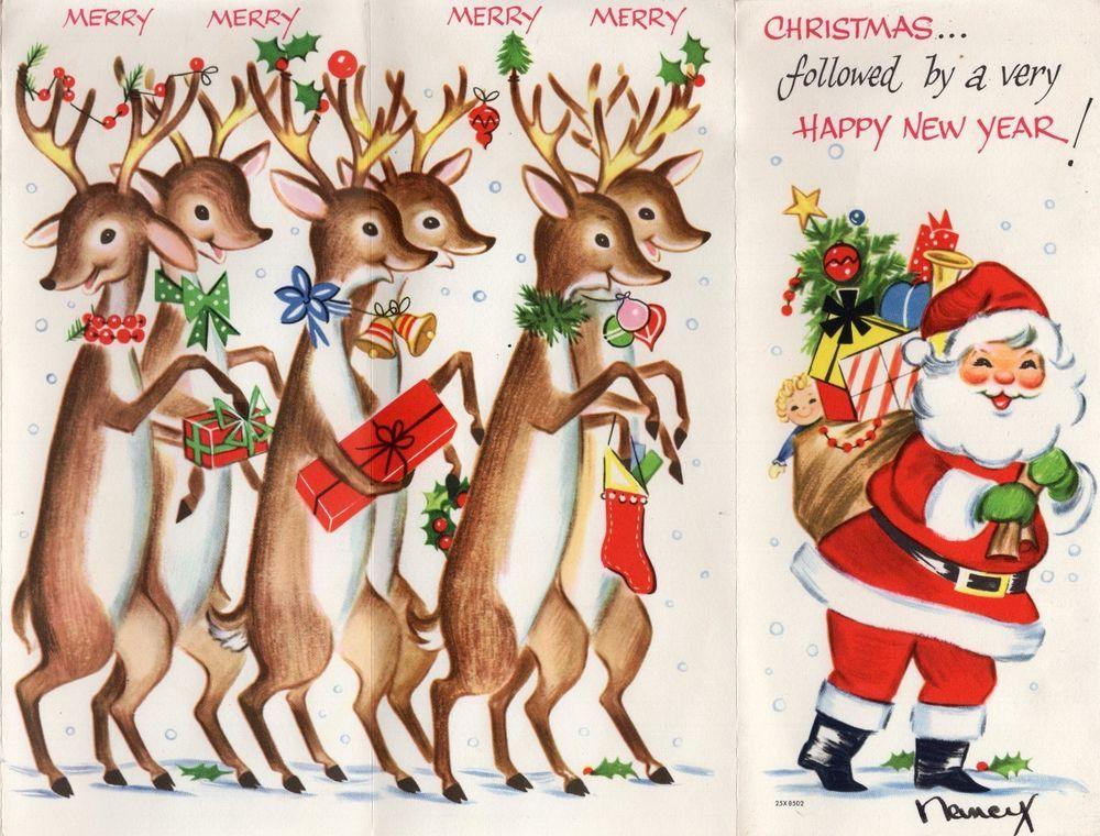 Santa Claus Fold.