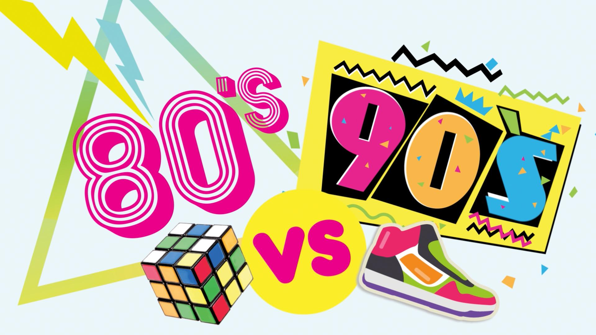 80s Party Wallpapers.