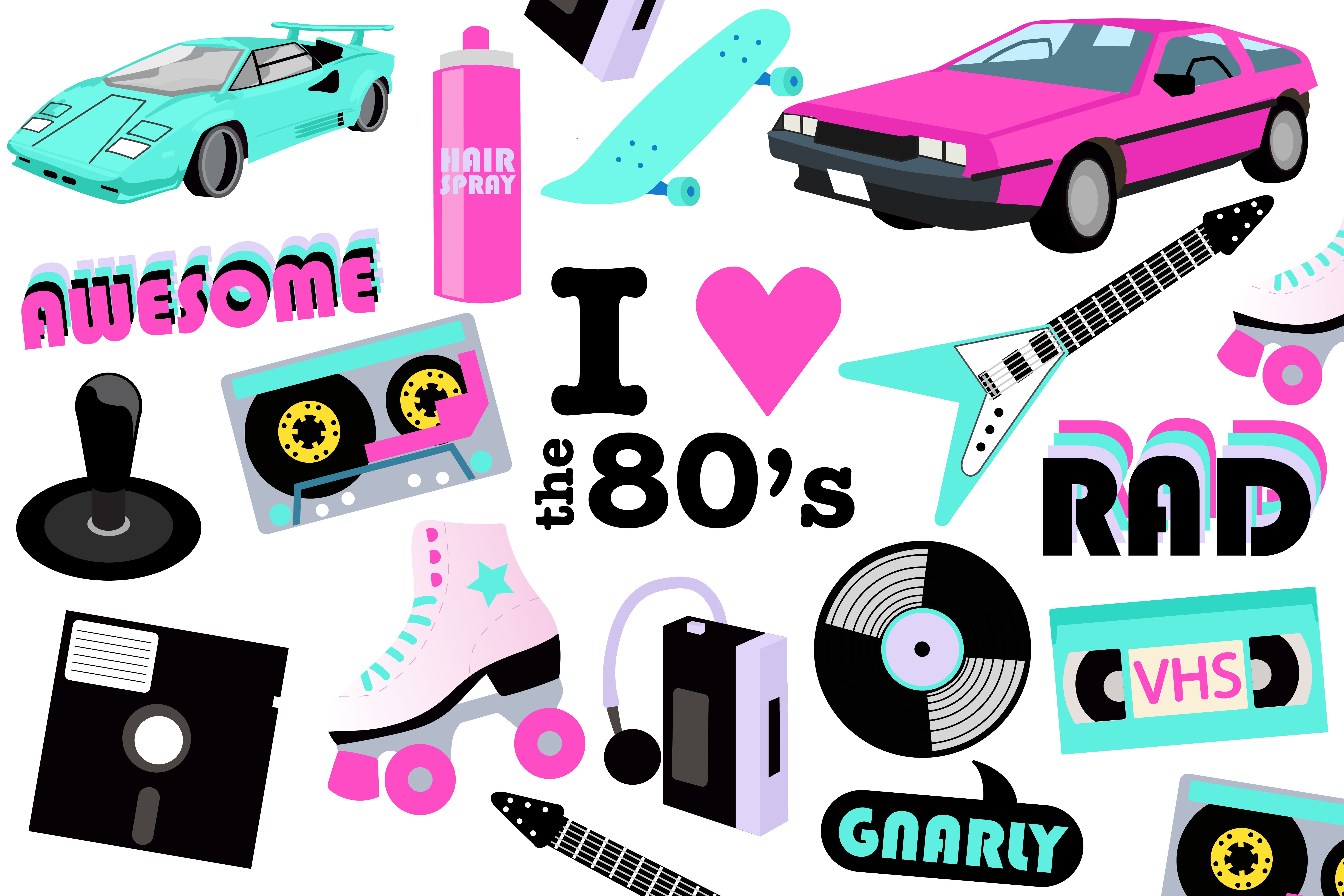 80s Party Clipart.