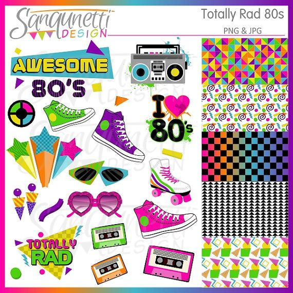 80s Clipart, eighties clip art, 80s Party, retro digital.