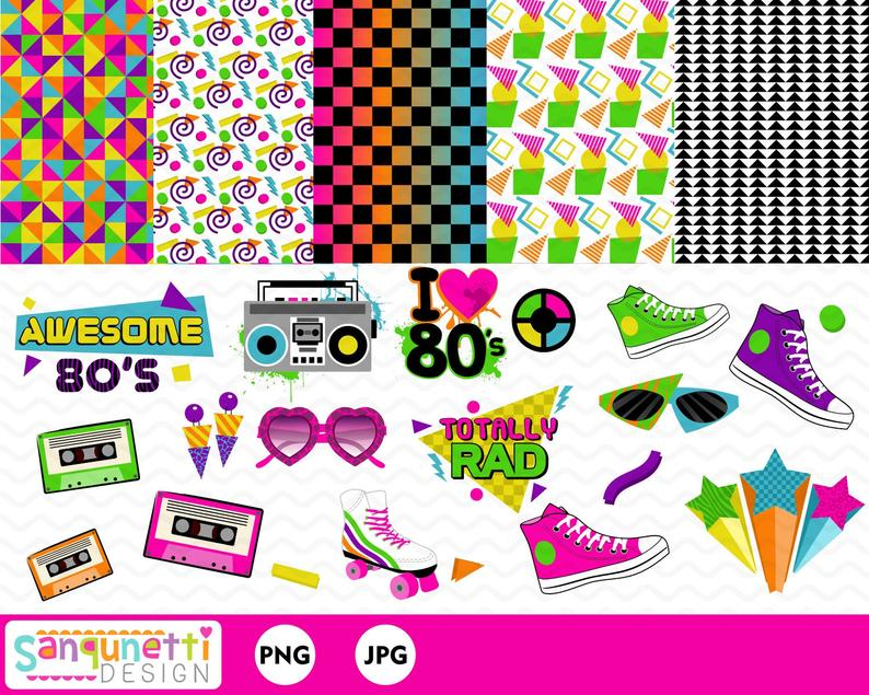 80s Clipart, eighties clip art, 80s Party, retro digital graphics instant  download.