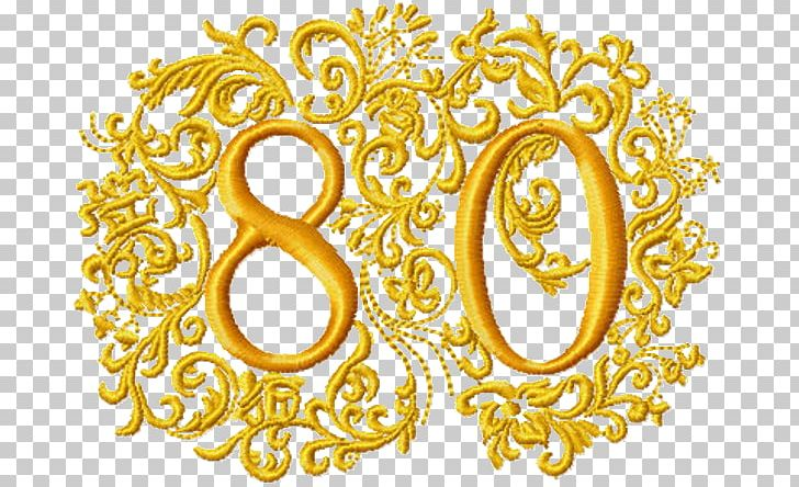 Anniversary Pattern PNG, Clipart, 80th, Anniversary, Beer, Brass.