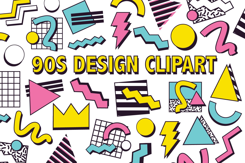 90's DESIGN CLIPART.