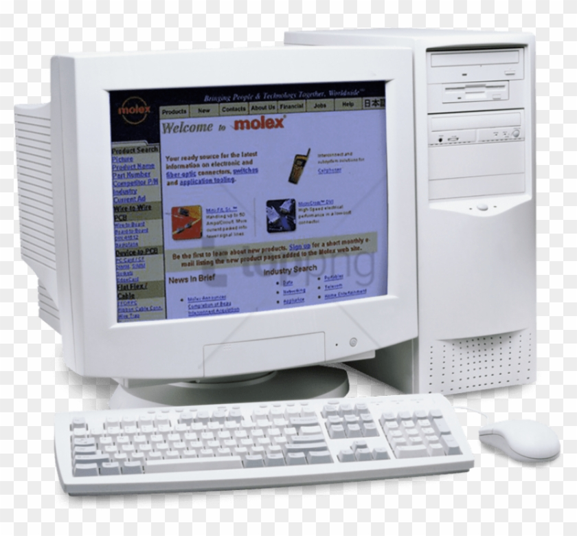 Free Png Download 90s Computer Png Images Background.