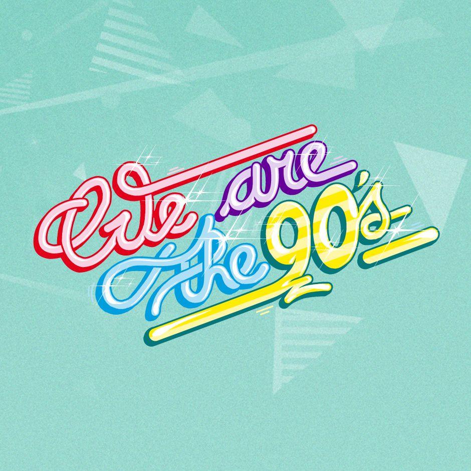 We are the 90s / ilk.