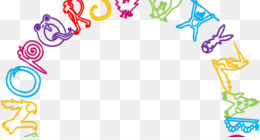 Abc Border Edge PNG and Abc Border Edge Transparent Clipart.
