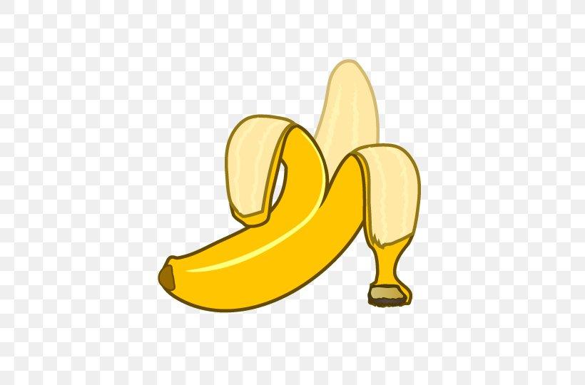 Banana Peel Fruit Banana Peel Clip Art, PNG, 540x540px.