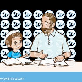 Learning Torah Clipart.