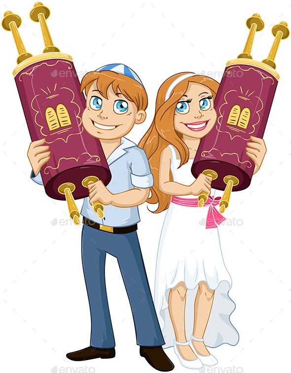 Vector illustration of Jewish boy and girl holding the Torah.