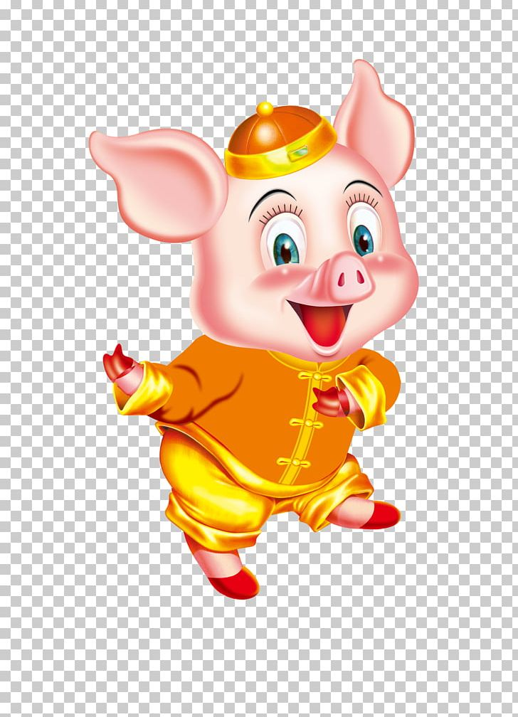 Chinese Zodiac Pig Wu Xing Fortune.