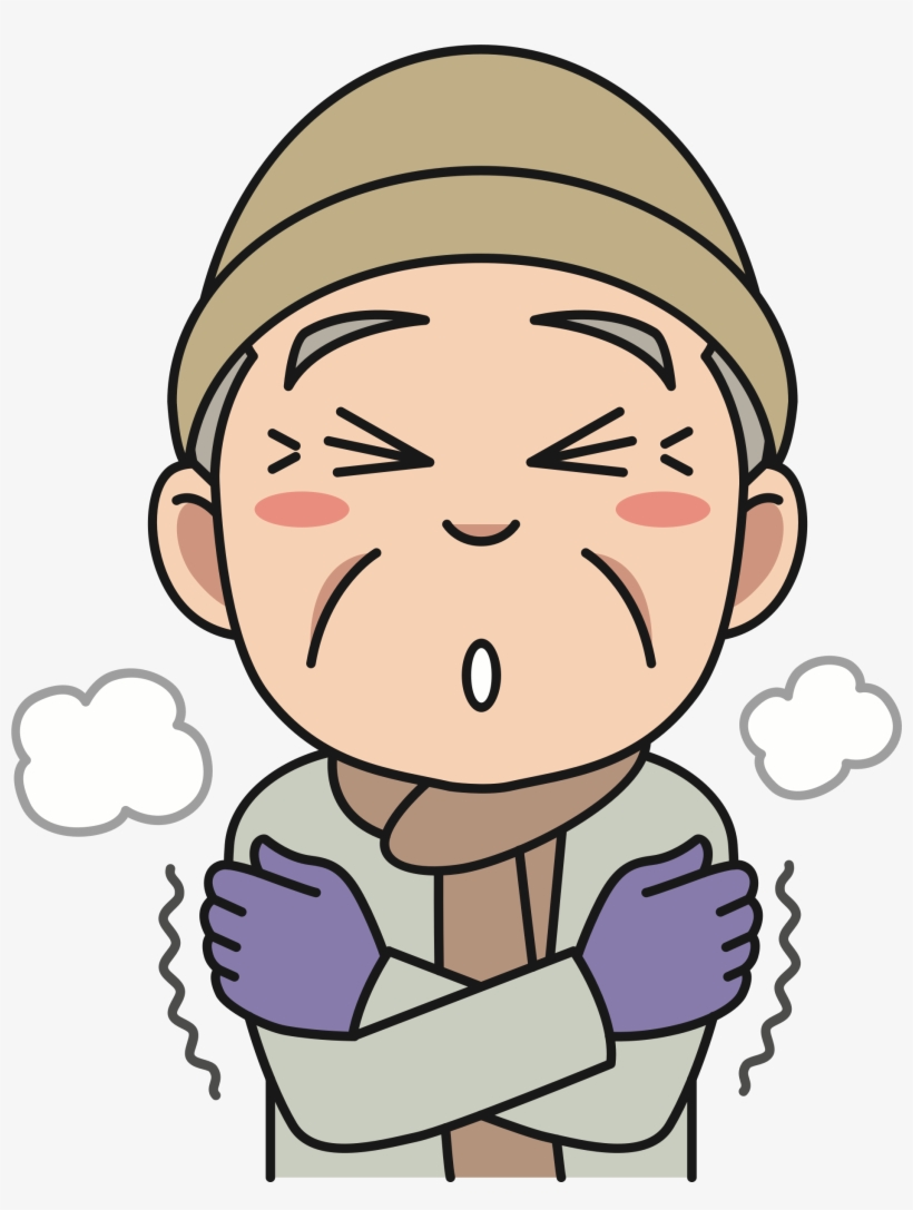 Cold Clipart Png.