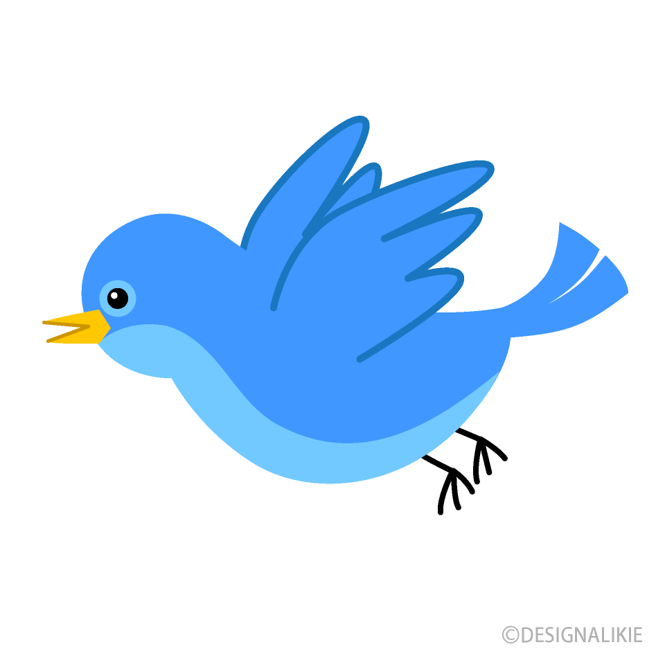 Free Flying Cute Blue Bird Clipart Image|Illustoon.