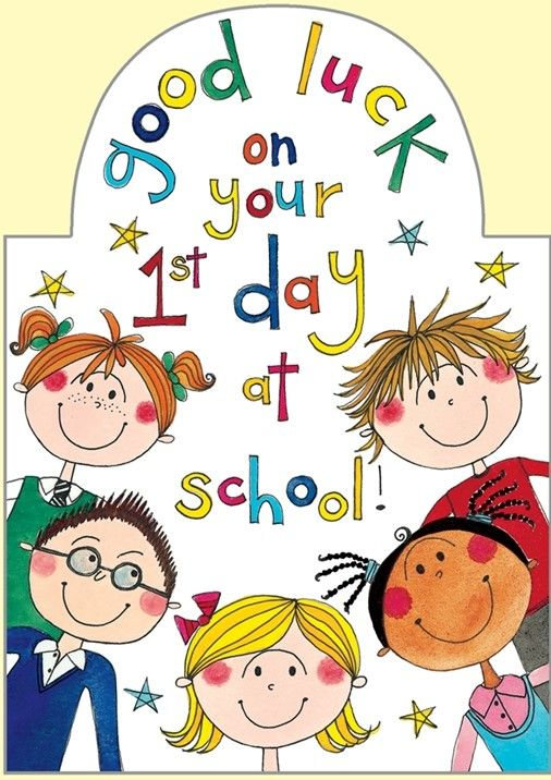 1st day at school card. www.dizzyduckspartyco.com.