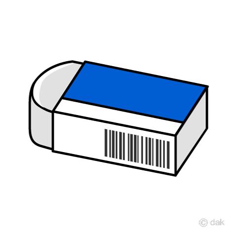 An Eraser Clipart.