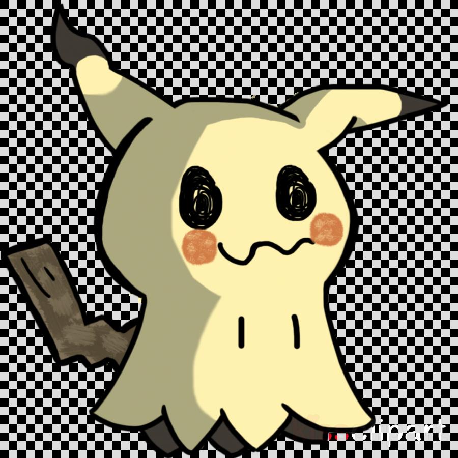Detective Pikachu Clipart clipart.