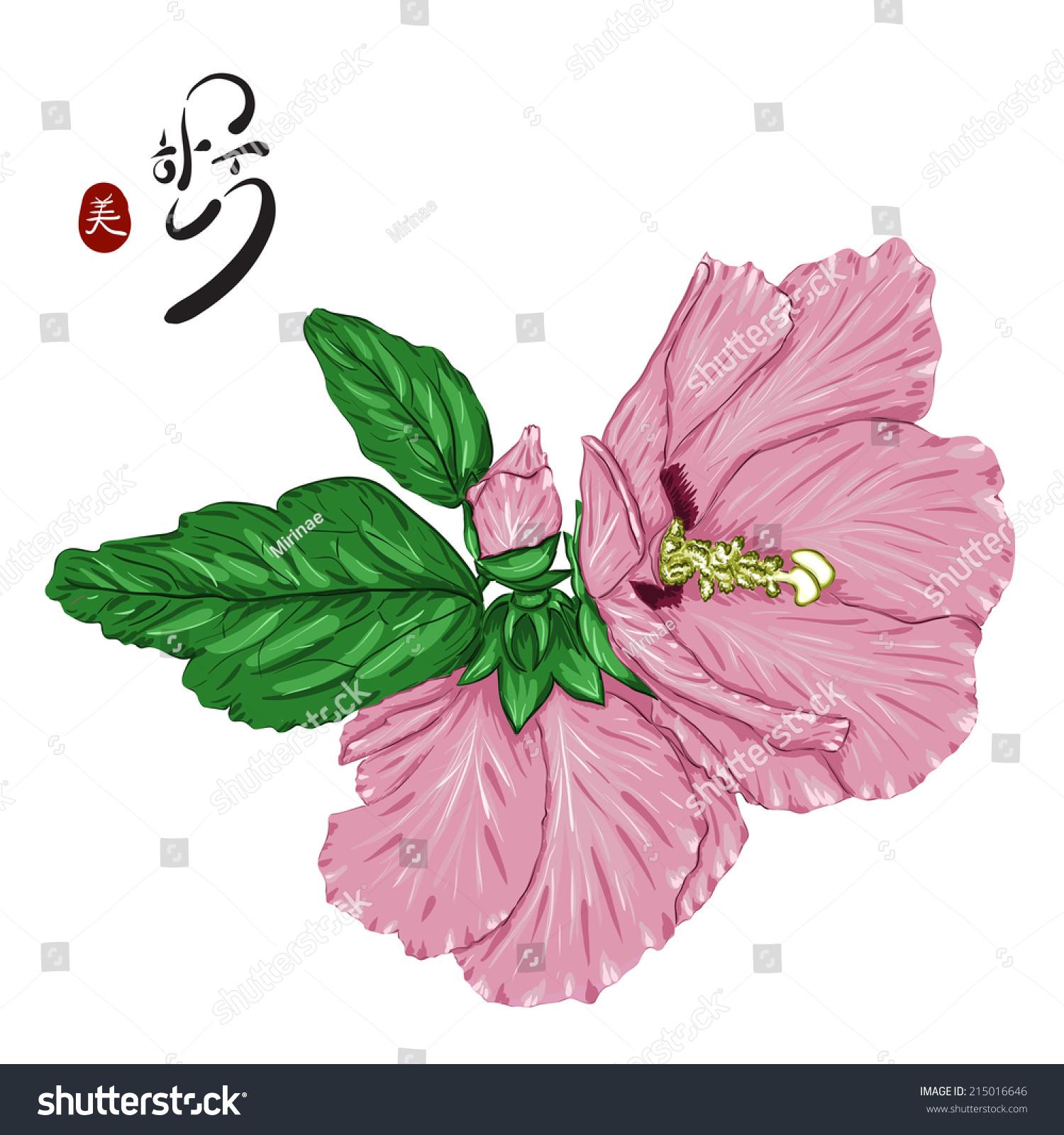 korean flower clipart.
