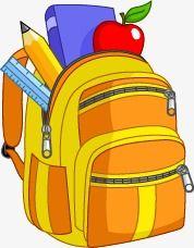 الحقيبة المدرسية.