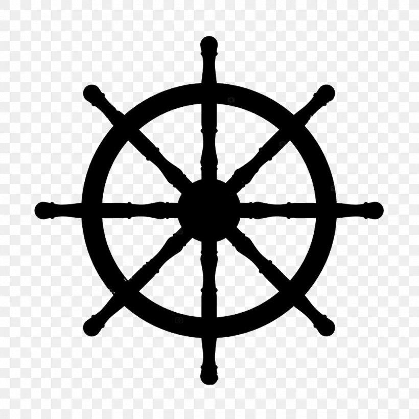 Ship\'s Wheel Clip Art Vector Graphics Illustration, PNG.