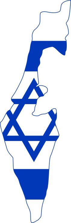 91 Best ISRAEL: Banners and clipart images.