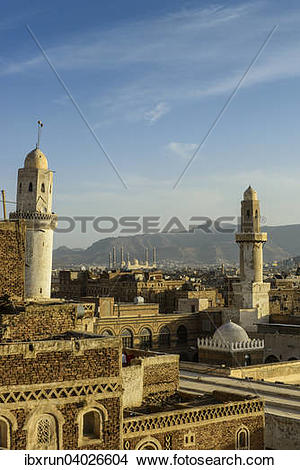 """Stock Photo of """"The old city of Sana'a, UNESCO World Heritage Site."""