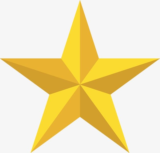 Yellow Five Pointed Star, Star Clipart, Yellow, Star PNG.