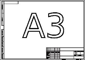 A3 Clip Art Download.