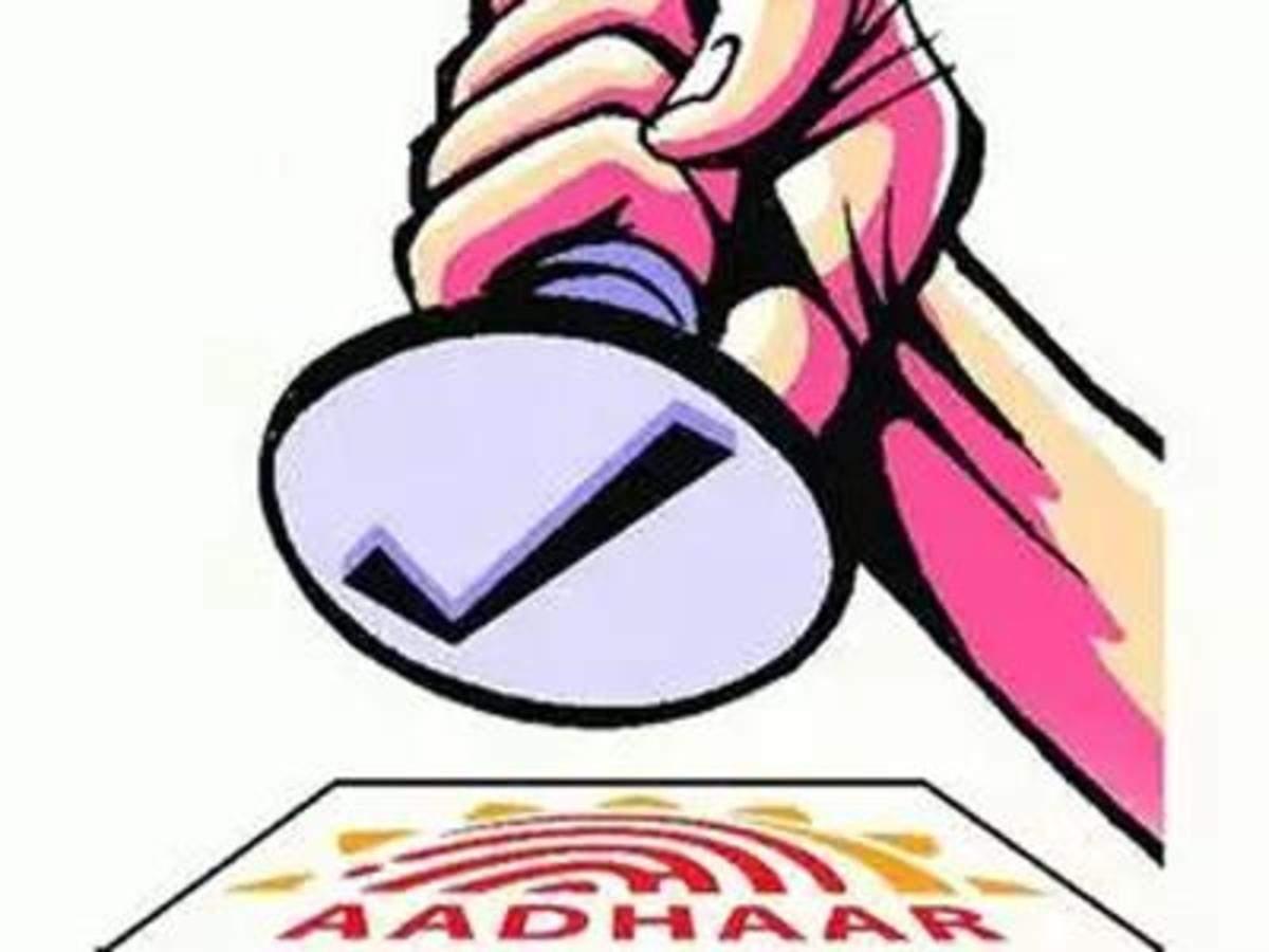 aadhaar card for nri: How to get Aadhaar card if you are a.