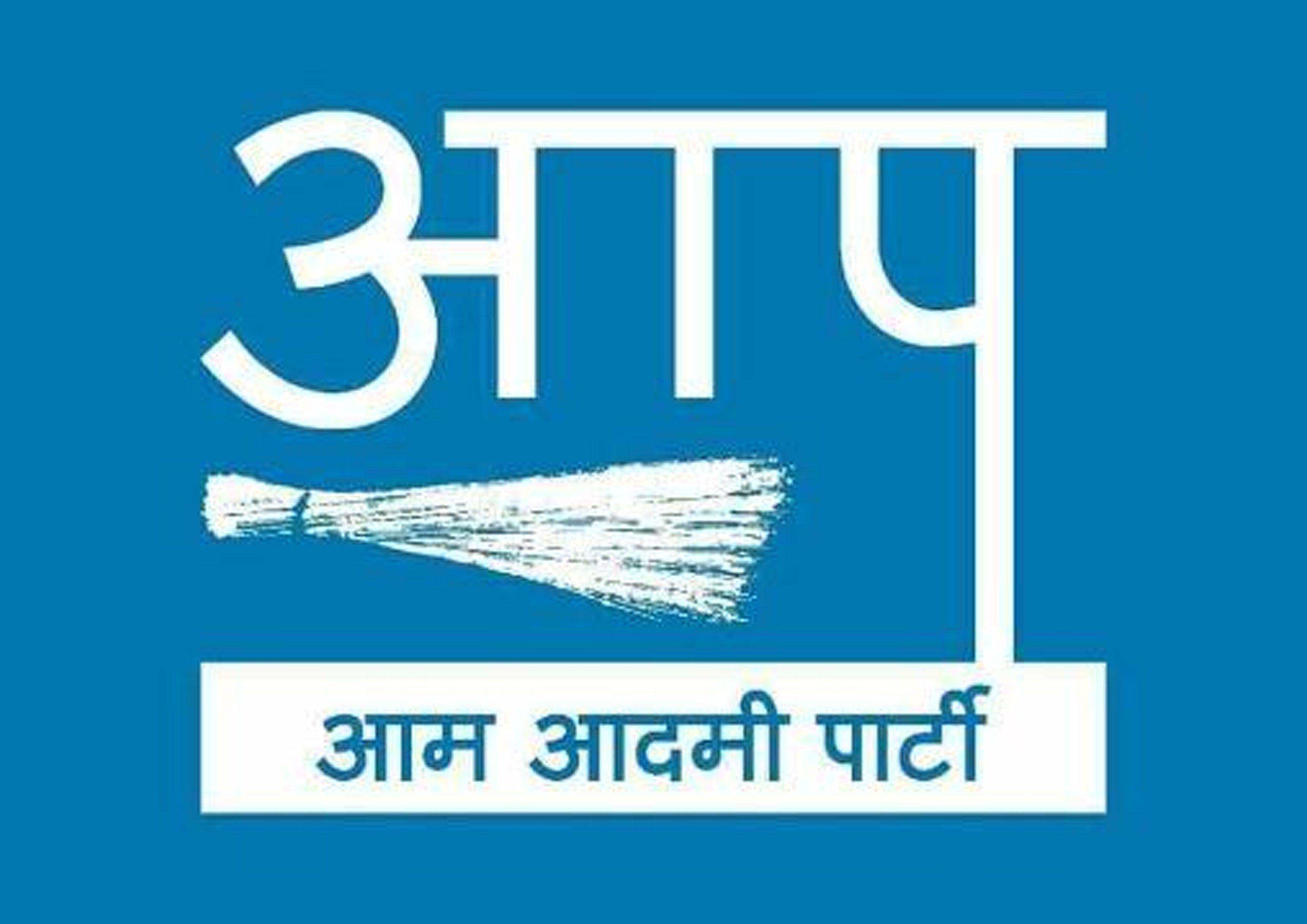MAHALAXMI ART & CRAFT AAP Logo Aaam Aadmi Party Poster Without Frame.