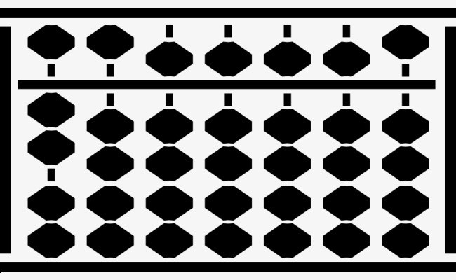 Abacus clipart black and white 5 » Clipart Portal.