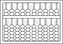 Abacus clipart black and white 3 » Clipart Station.