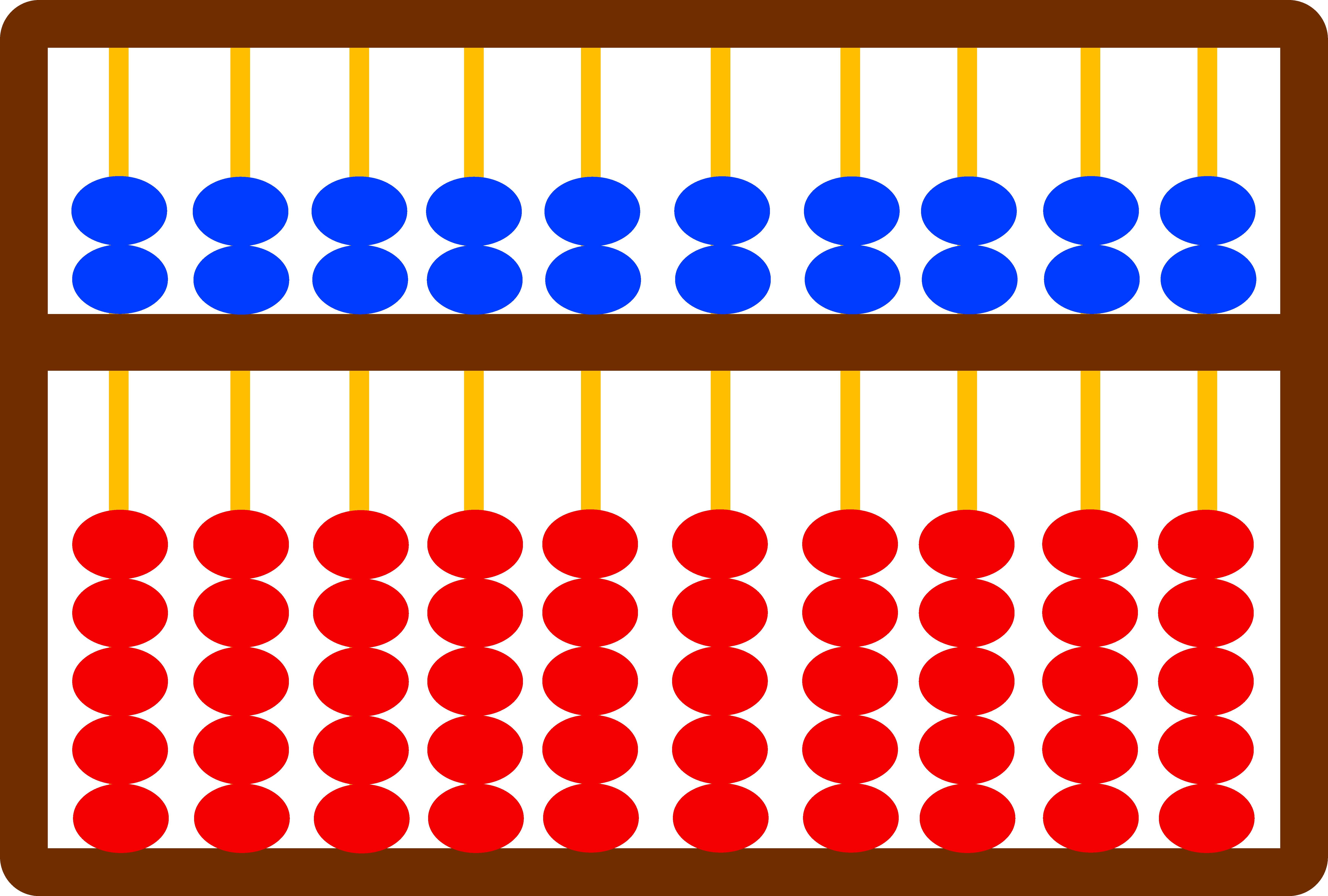 Abacus Clip Art Illustration.