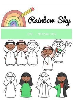 UAE National Day Clipart.