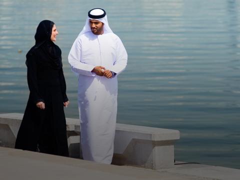 UAE National Dress.