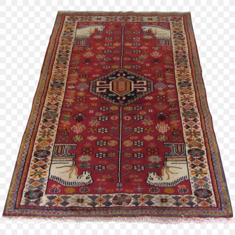 Carpet Prayer Rug Flooring Brown Maroon, PNG, 2028x2028px.