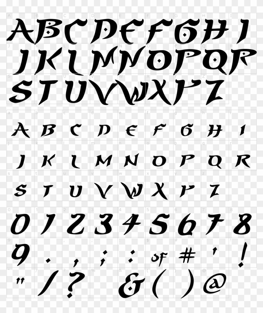 Prince Of Persia Font.
