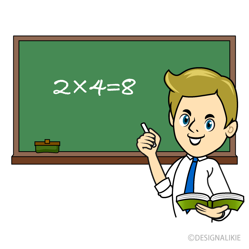 Free Teacher Clipart Image|Illustoon.