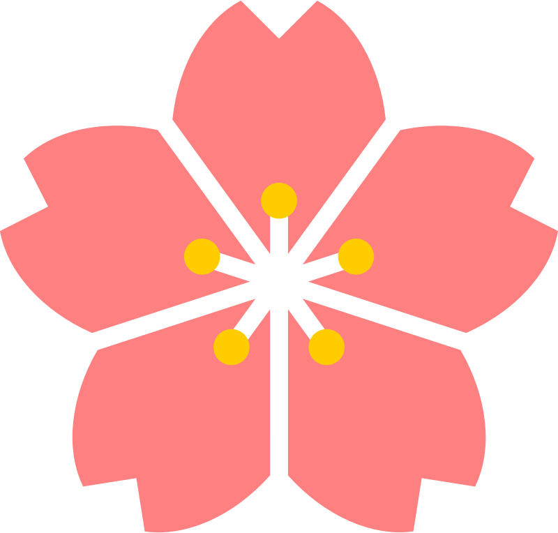 Japanese cherry blossoms clipart #10