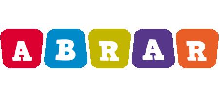 Abrar Logo.