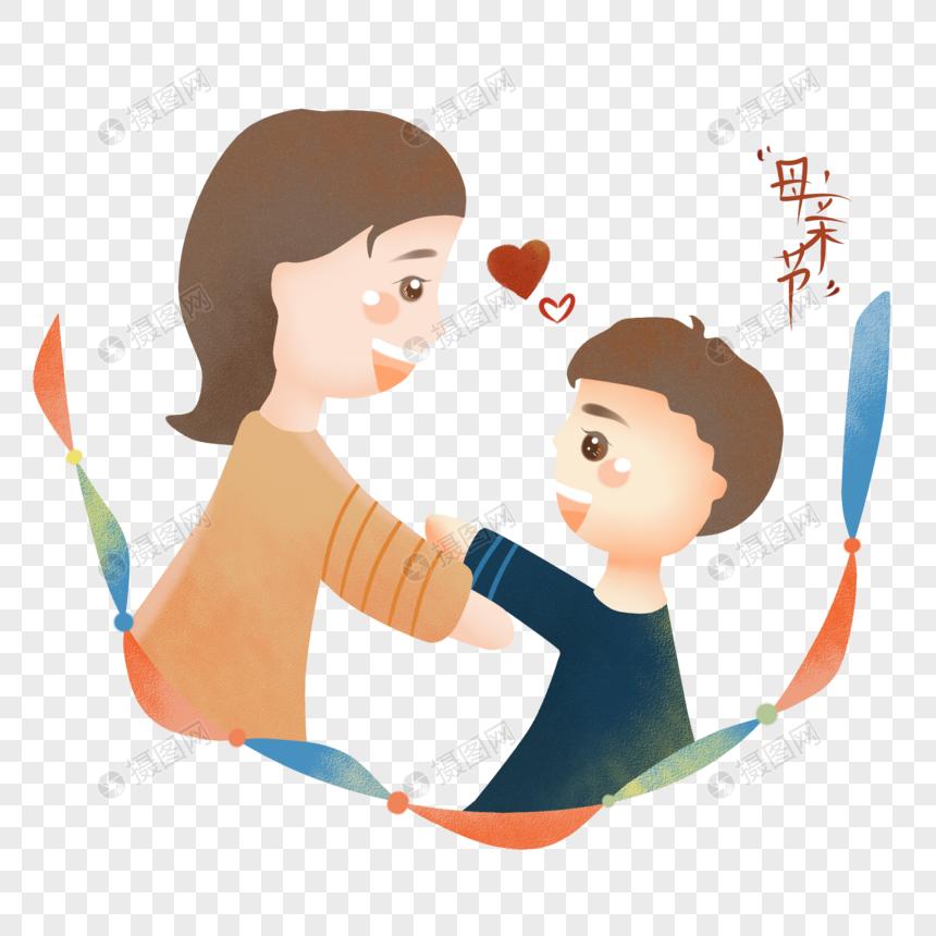 dibujos animados día de la madre abrazo mamá png material Imagen.