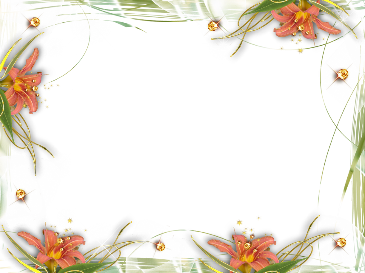 Free Abstract Floral Frame Png, Download Free Clip Art, Free.