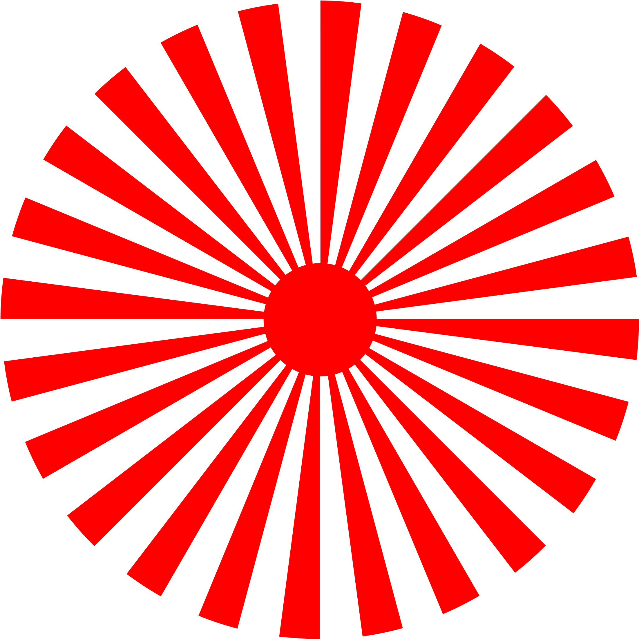 Ray Clipart Abstract Sun Red Sun Ray Png.