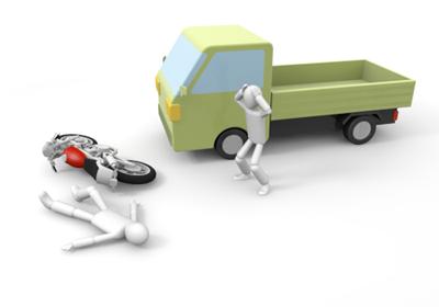 Traffic Accident Free Clip Art Illustrations.