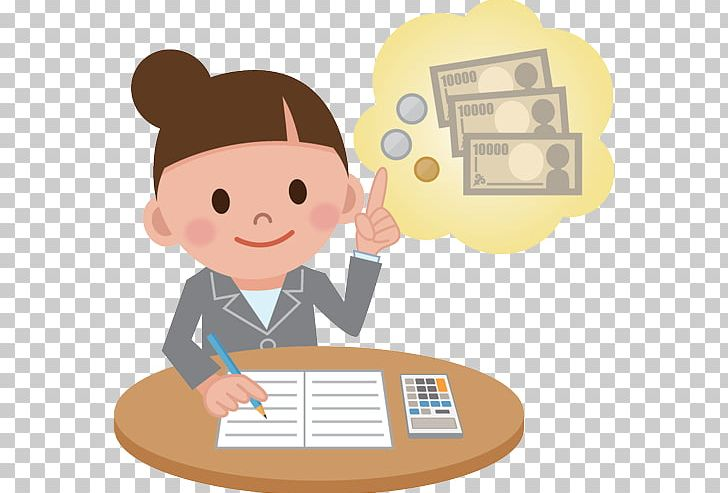 Accountant Stock Photography Accounting PNG, Clipart.