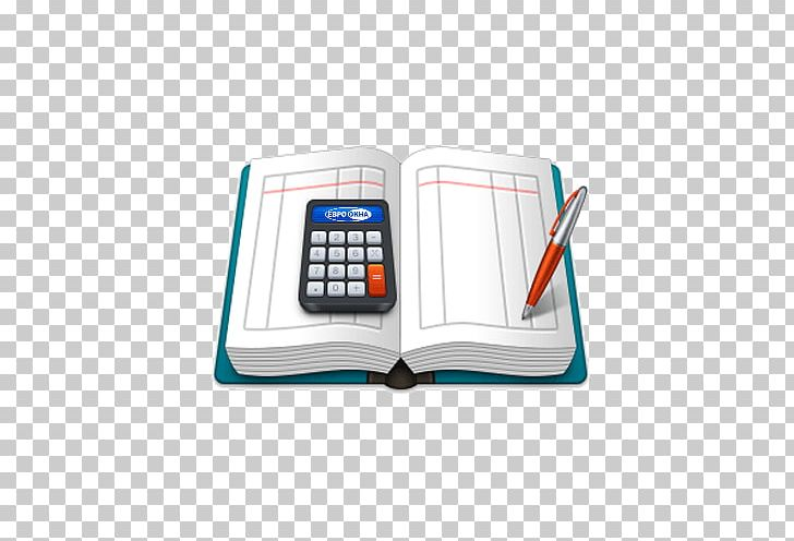 General Ledger Financial Accounting PNG, Clipart, Account.