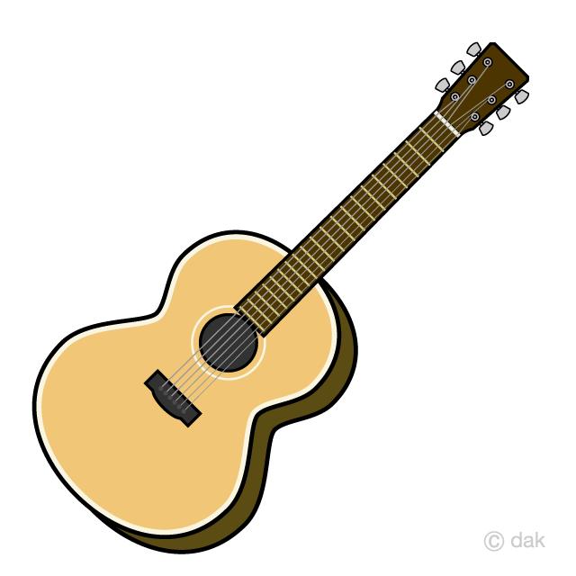Simple Acoustic Guitar Clipart Free Picture Illustoon.