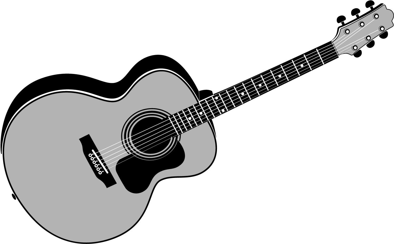 Acoustic Guitar Clipart.